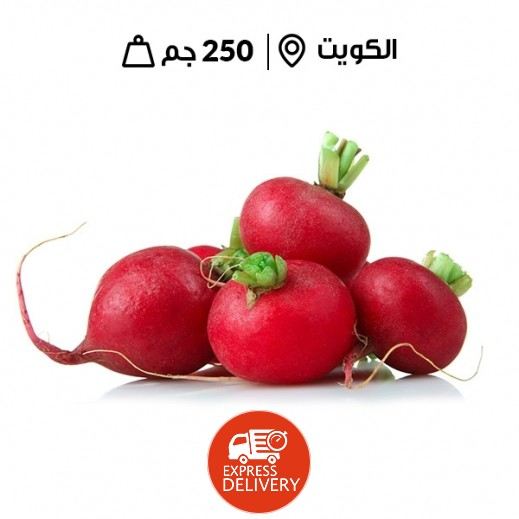 رشاد أحمر طازج الكويت - 250 جم تقريبا