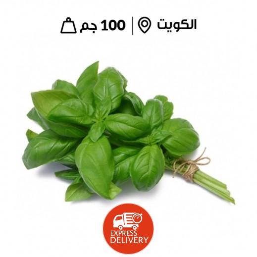 أوراق ريحان طازجة (الكويت) 100 جم تقريبا