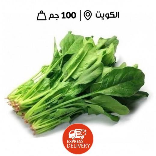 سيليك طازجة (الكويت) 100 جم تقريبا