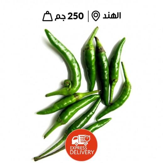 فلفل أخضر حار هندي- 250 جم عبوة