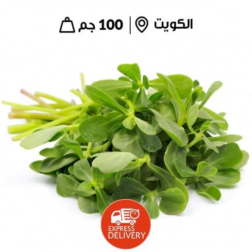 أوراق الرجلة الطازجة (الكويت) 100 جم تقربيا
