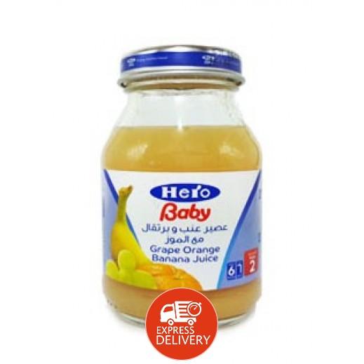 هيرو بيبي – عصير عنب وبرتقال مع الموز لتغذية الأطفال 130 مل