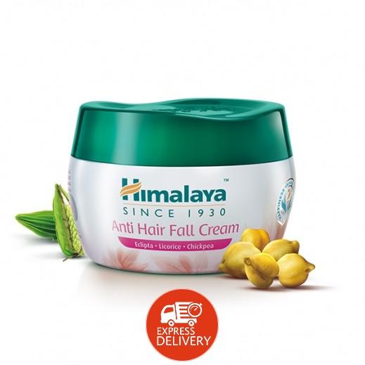 هيمالايا - كريم لمنع تساقط الشعر 210 مل