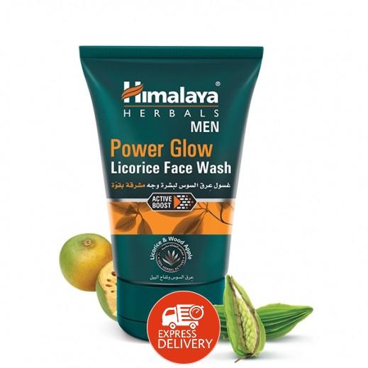 هيمالايا - غسول الوجه للرجال 100 مل