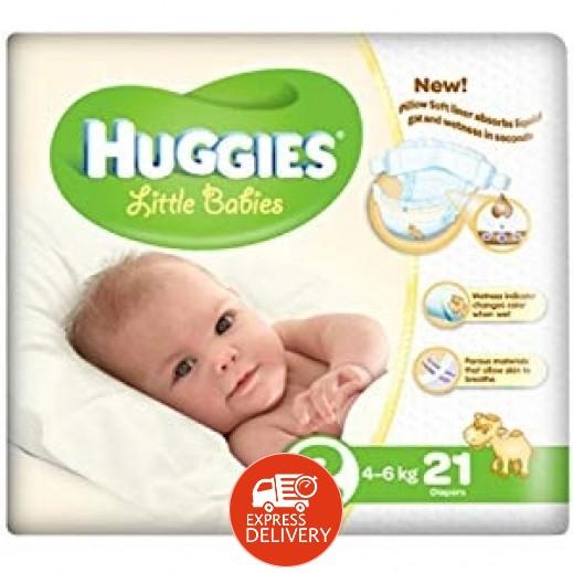 هاجيز - حفاضات لحديثى الولادة  المرحلة 2  (4 - 6 كجم) 21 حبة