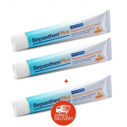 بيبانثين – كريم بيبانثين بلس لتطهير الجروح 30 جرام (2+1 مجاناً)