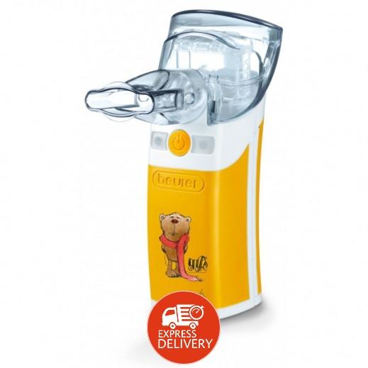 بيورير- جهاز كمّام لصعوبة التنفس بالأشعة فوق الصوتية