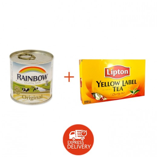 ليبتون - شاي العلامة الصفراء + أبو قوس – حليب أصلي 170 جم