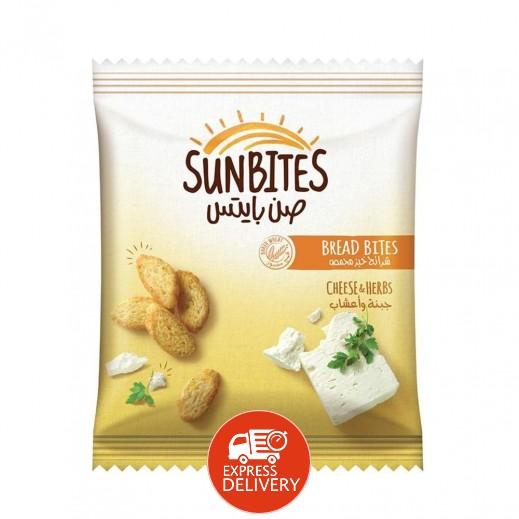 صن بايتس - شرائح خبز محمص بالجبنة المتبلة - كرتون 12 حبة × 23 جم