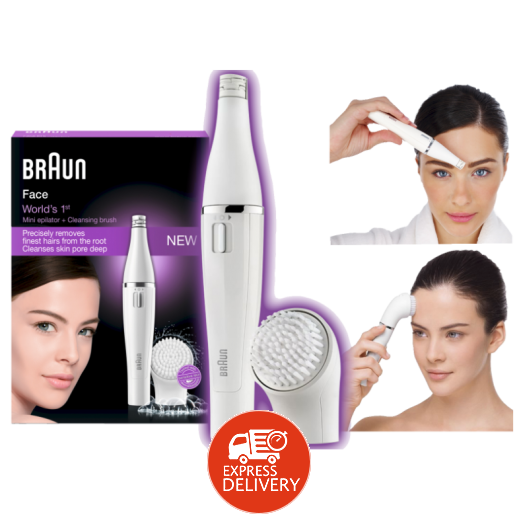 براون - آلة إزالة شعر الوجه + فرشاة تنظيف الوجه