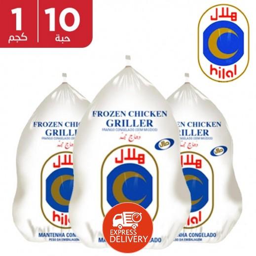 هلال - دجاج مجمد بدون أحشاء (10 حبة × 1 كجم)
