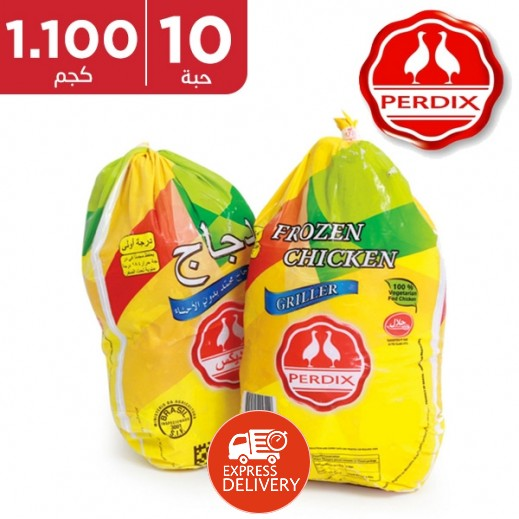 بيردكس - دجاج مجمد بدون أحشاء (10 حبة × 1100 جم)