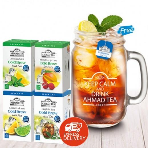 شاي أحمد - شاي بارد نكهات متنوعة 4 عبوة + كوب مجاناً