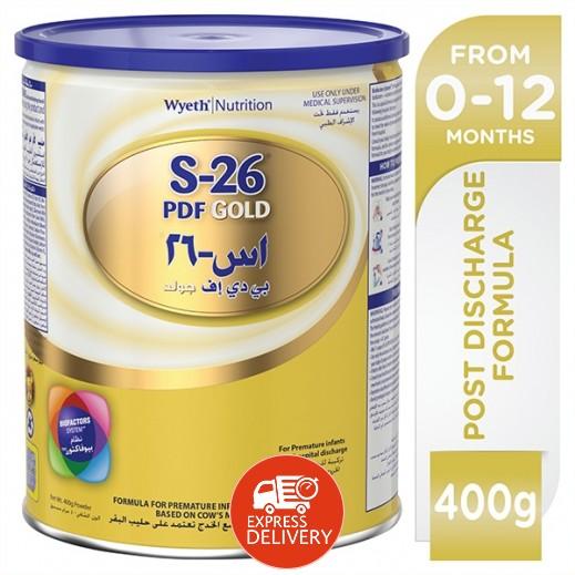 اس-26 – حليب (بي دي إف) لنمو الرضع الخدج (المولود مبكراُ) 400 جم
