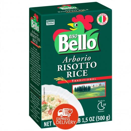 ريزو غالو – أرز أربوريو 500 جم