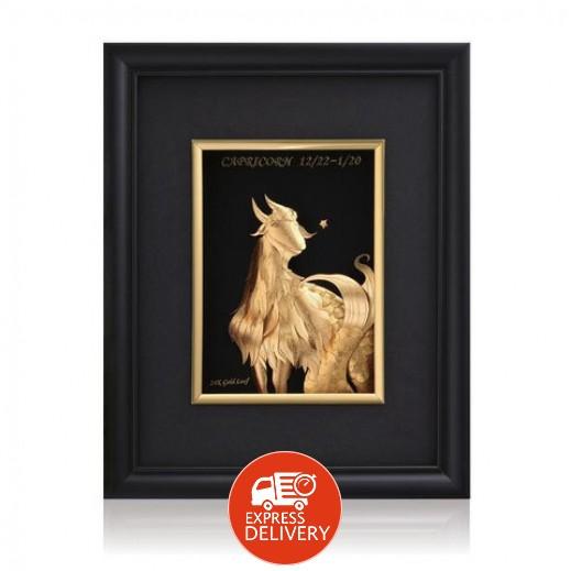 كيو بيست – رمز برج الجدي ذهبي عيار 24 ثلاثي الأبعاد