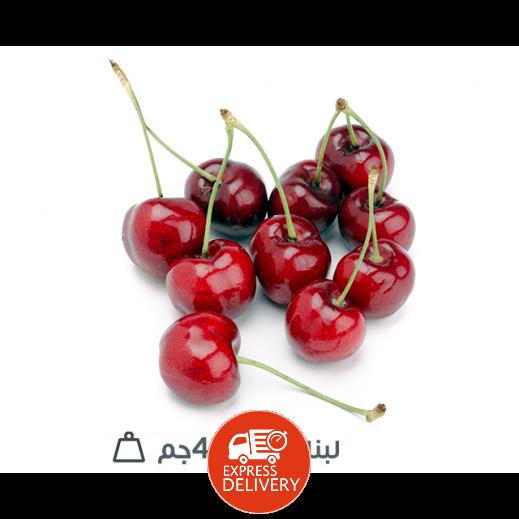 كرز أحمر طازج لبناني 400 جم