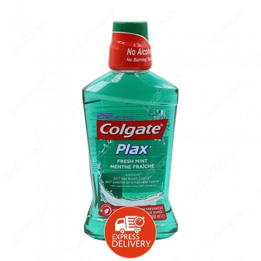 كولجيت – غسول الفم برائحة النعناع 500 مل