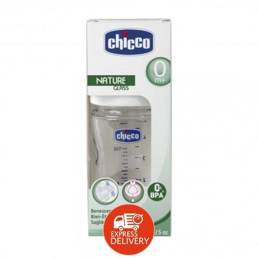 شيكو – زجاجات الرضاعة Nature Glass - 150 مل