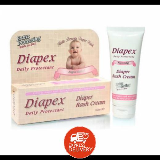 ديابكس – كريم الحفاضات للأطفال 60 مل