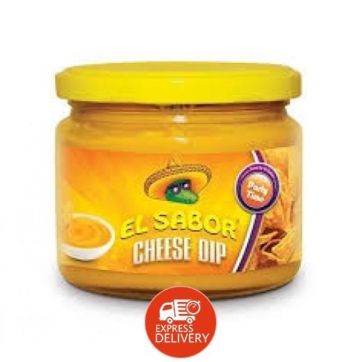 السابور - صلصة تغميس الجبنة 300 جم