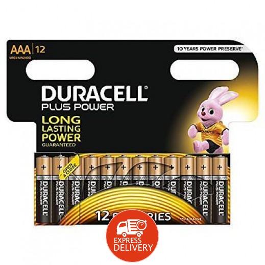 دوراسيل حزمة بطاريات الكالاين قوة فائقة AAA عدد 8 + 4 مجانا (1.5V)