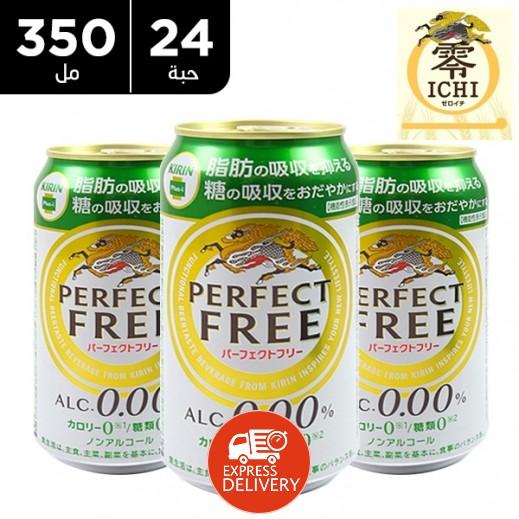 كيرين - شراب الشعير الياباني الأشهر خالي من الكحول 24 × 350 مل