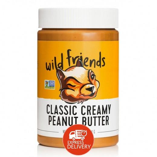 وايلد فريندز - زبدة الفول السوداني الكلاسيكية خالية من الغلوتين غير المعدلة 454 جم