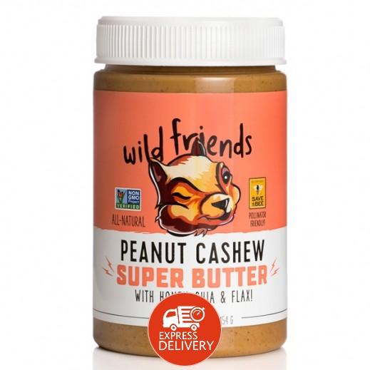 وايلد فريندز - زبدة الفول السوداني والكاجو خالية من الغلوتين غير المعدلة 454 جم