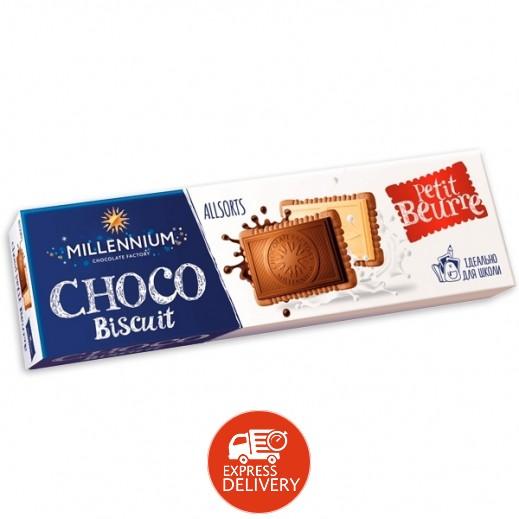 ميلينيوم - شوكولاته بالحليب بيضاء على بسكوتة الشوكولاته 132 جم