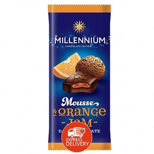 ميلينيوم - شوكولاته داكنة بالموس والبرتقال 135 جم