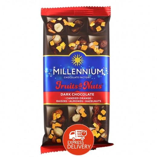 ميلينيوم - شوكولاته داكنة بالمكسرات وقشر البرتقال والزبيب 80 جم