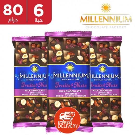 ميلينيوم - شوكولاته الفواكه كرز وزبيب مع البندق الكامل واللوز 6 × 80 جم