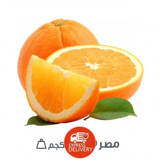 سلة برتقال فالنسيا مصري (4.5 كجم تقريبا)