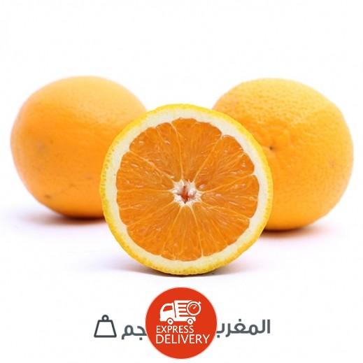 برتقال فالنسيا مغربي طازج 1 كجم تقريبا