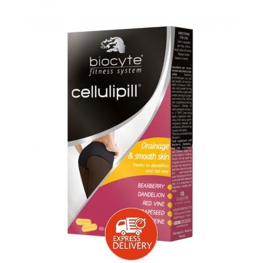 بايوسيت – حبوب السيلوليت للتصريف ورشاقة البشرة – 60 كبسولة