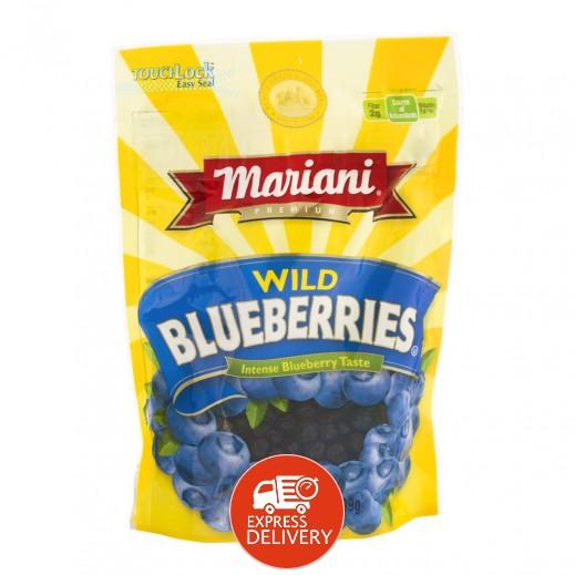مارياني – توت أزرق مجفف خالي من الجلوتين 113 جم