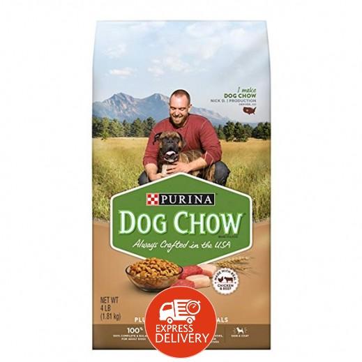 بورينا - طعام الكلاب البالغة مع الفيتامينات والمعادن 1.8 كجم