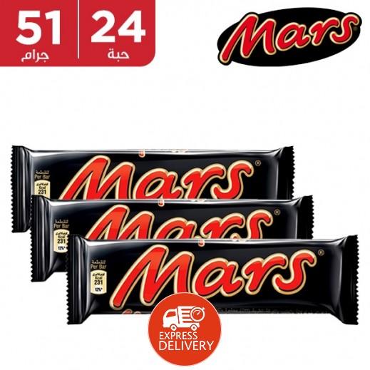 مارس - شوكولاتة بالكراميل - كرتون 24 حبة ×51  جم