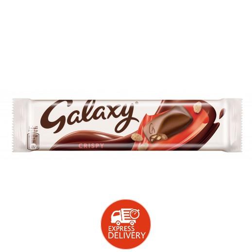 جالاكسي - شوكولاتة كرسبي 36 جم