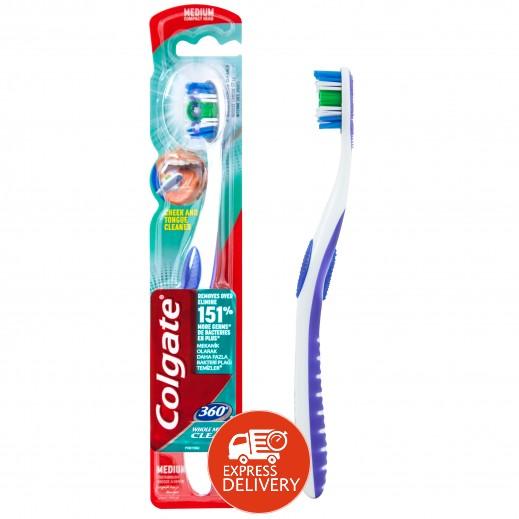 كولجيت - فرشاة أسنان 360 - متوسطة