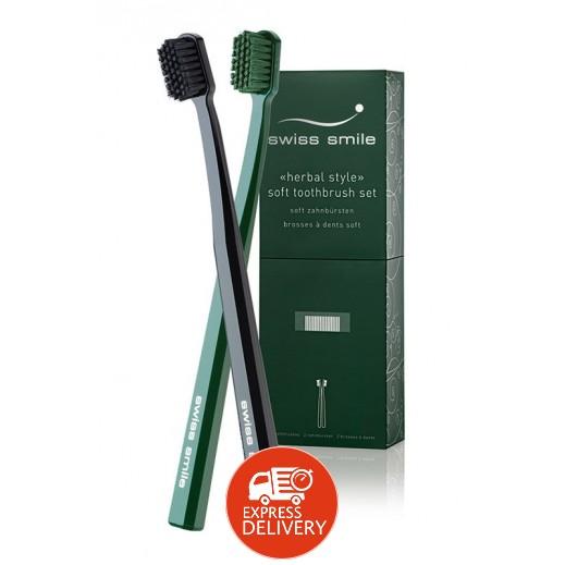 سويس سمايل – طقم فرشاة أسنان (Herbal Style) الناعمة