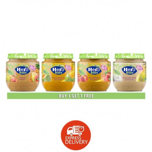 هيرو بيبي – فواكه مشكلة لتغذية الأطفال 125 جرام لكل حبة (3 + 1 مجاناً)
