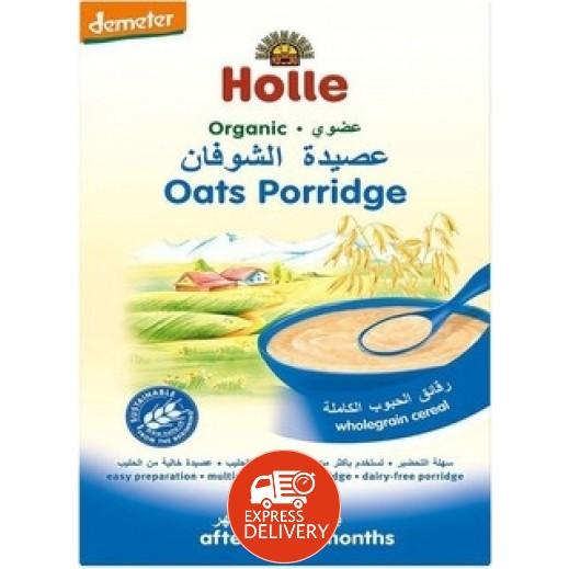 هولي - عصيدة الشوفان العضوية من رقائق الحبوب الكاملة 250 جم ( من عمر 4 أشهر)