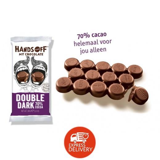 هاندز أوف ماي شوكولات - شوكولاته دابل دارك 100 جم