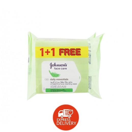 جونسون – مناديل مُبللة منظفة وموازنة للوجه 1+1 مجاناً (50 حبة)