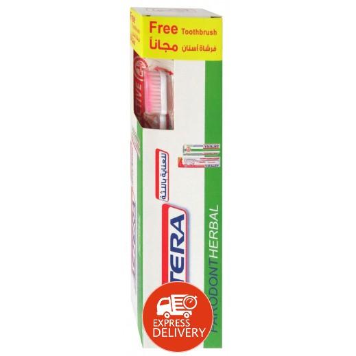 أستيرا – معجون الأسنان بارودونت بالأعشاب 75 مل + فرشاة أسنان مجانا - عرض خاص