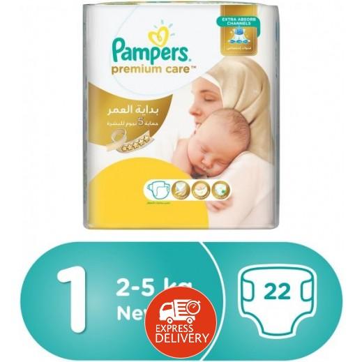 حفاضات بامبرز عناية مميّزة مقاس 1 حديثي الولادة (2-5 كجم) 22 حبة