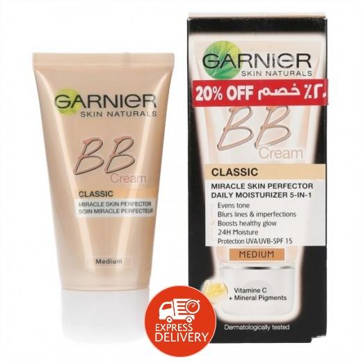 Garnier Skinactive BB Classic Miracle Skin Perfector Cream Medium 50 ml