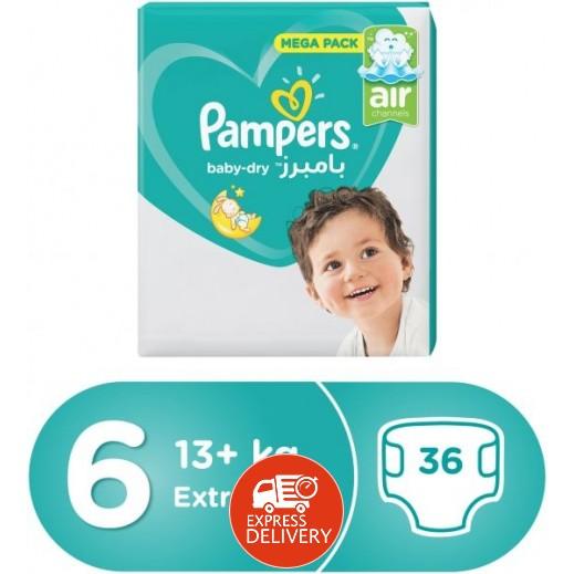 بامبرز - حفاضات أطفال المرحلة 6 إكس إكس لارج ( + 13 كجم ) 36 حفاضة